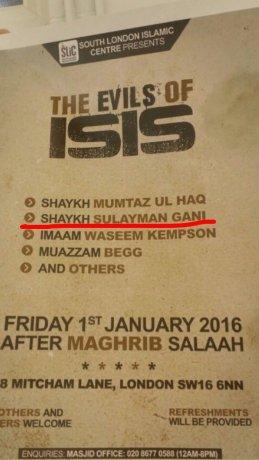gani ISIS